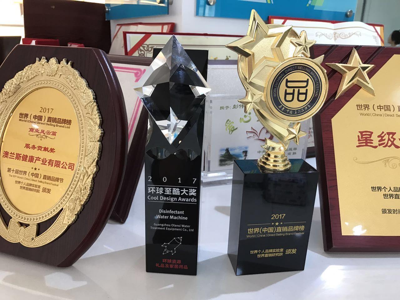 Cool Design Awards 3