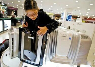 buy air purifier