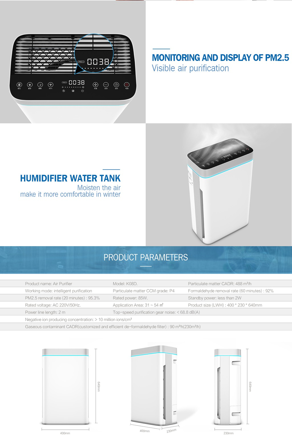 air purifier k08d_5