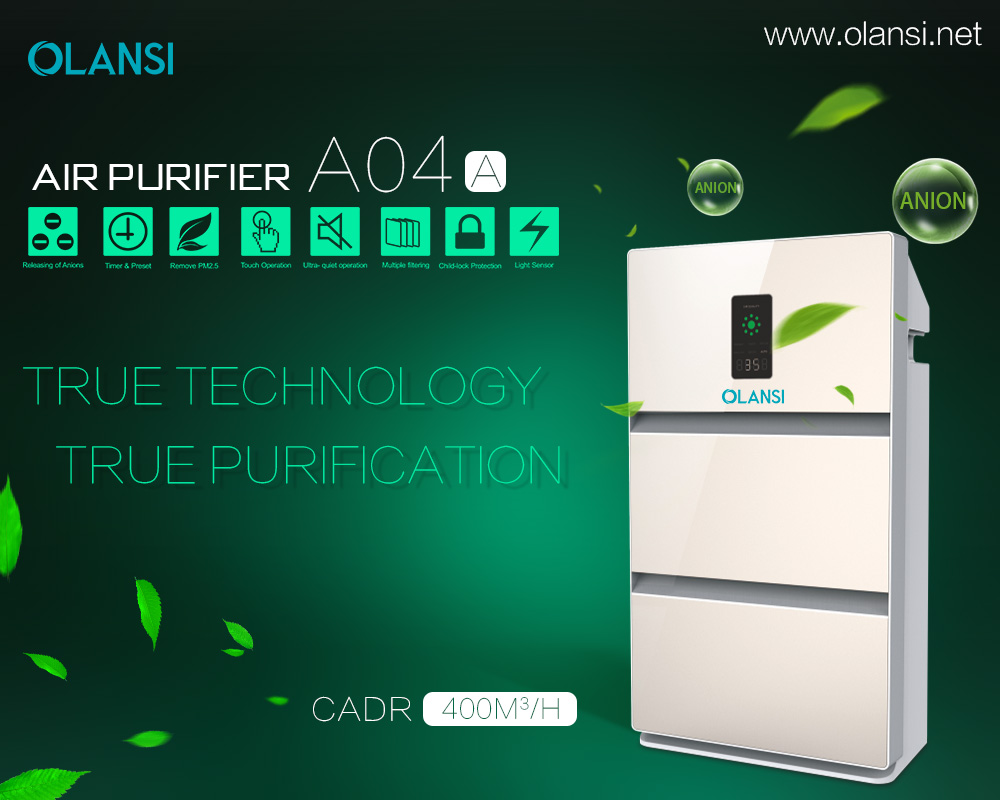 Olansi K04A2 Air Purifier Facotry