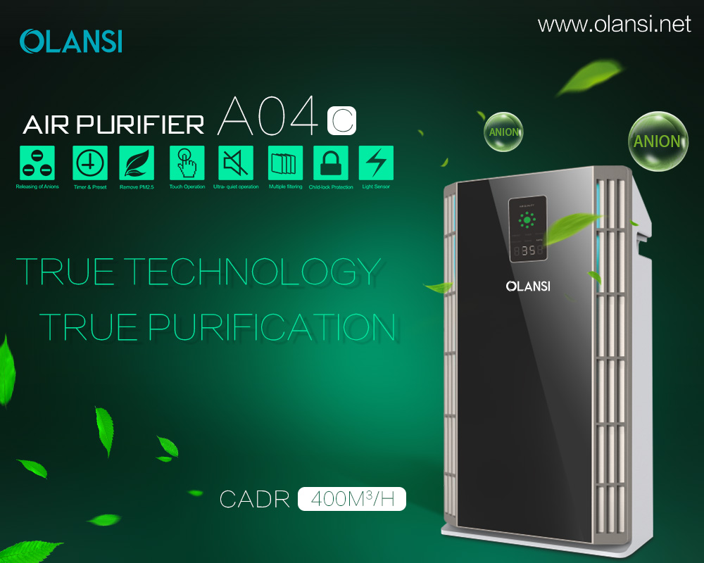 olansi K04C air purifier